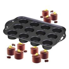Color Boxed Round 12 Hole Non - Stick Cake Mold Baking Tray Conjoined Live Bottom Hurricane Premium Bakeware