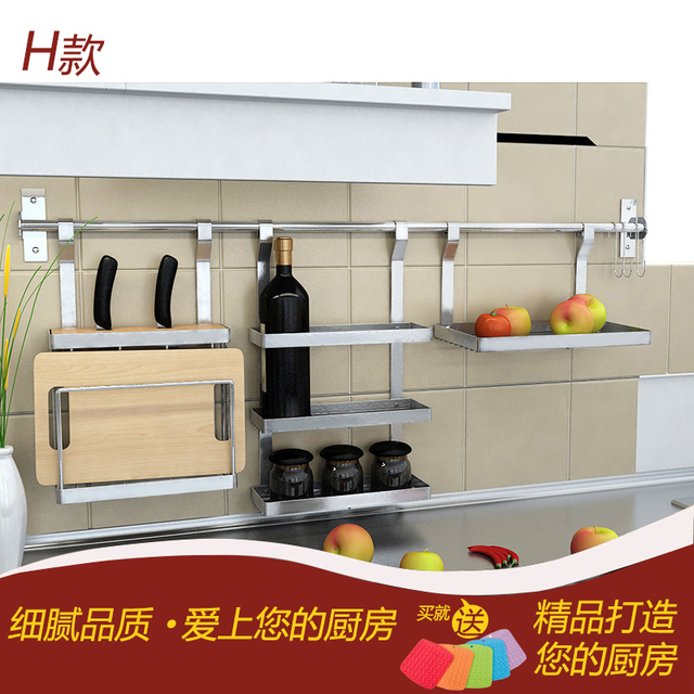 multifunctional kitchen accessories stainless steel hanging wall