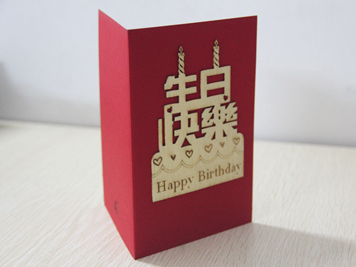 online buy wholesale employee birthday cards from china employee, Birthday card