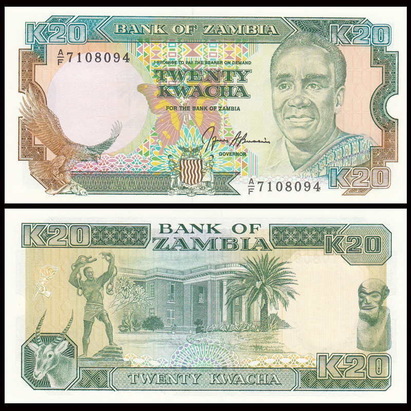 Zambia 20 Kwacha,1989-91,  P-32b, UNC,  Uncirculated, Banknotes, Collection, Gift, Africa, Genuine Original Paper Notes