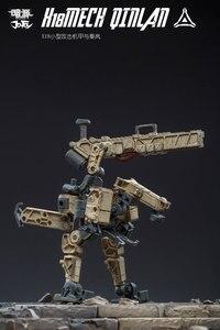 Image 4 - JOYTOY figurine soldats, QINLAN et robot MECH, cadeau, livraison gratuite, 1/25