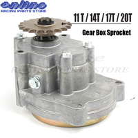T8F 11T 14T 17T 20T Gear Box Transmission for 33cc 43cc 47cc 49cc 2 Stroke Petrol Scooter Engine Pocket Bike Mini ATV