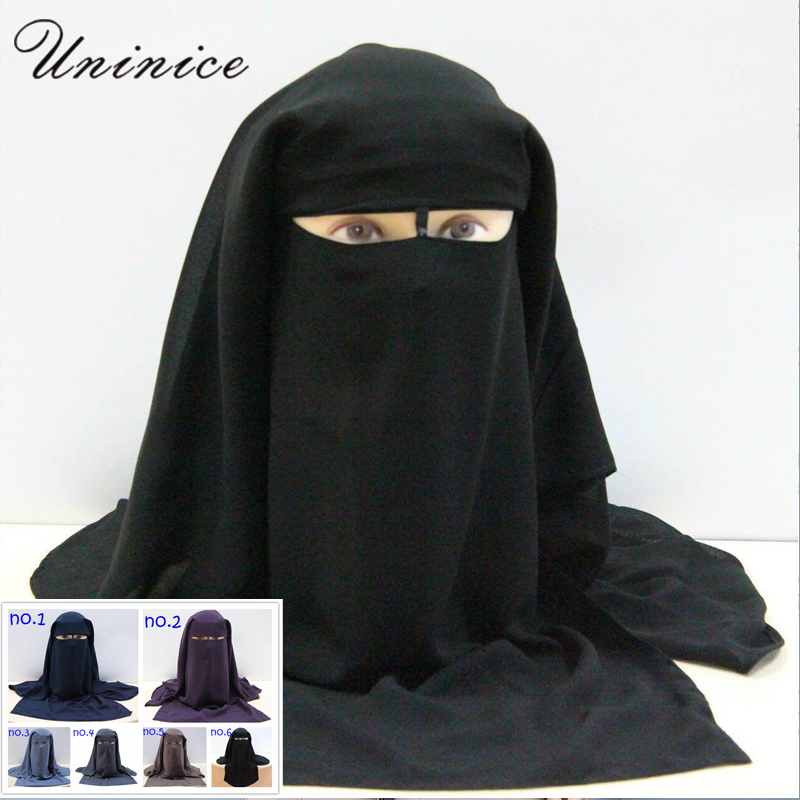 Islamic 3 Layers Niqab Burqa Bonnet Hijab Cap Veil Muslim Bandana Scarf Headwear Black Face Cover Abaya Style Wrap Head Covering