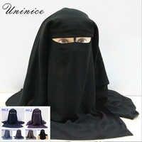 Islamischen 3 schichten Niqab Burka Motorhaube Hijab Kappe schleier Muslimischen Kopftuch Schal Headwear Schwarz Gesicht Abdeckung Abaya Stil Wrap kopf abdeckt