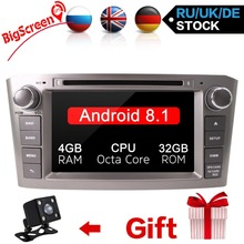 2din Radio IPS Screen Android 8.1 8.0 ROM 4G+32G 8 Core Car GPS For Toyota Avensis T25 2002-2008 stereo audio free map unit
