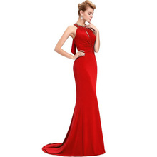 Long Halter Neck Formal Evening Gown