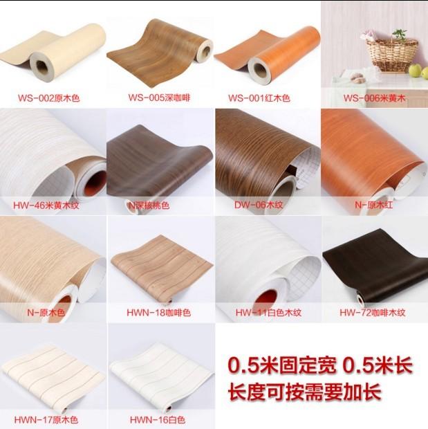 Furniture Imitation Wood Wall Sticker Cupboard Door