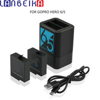 LANBEIKA 2PCS 1220mah Rechargeable Battery +Hero5 6 Dual Battery Charger For GoPro Hero 6 GoPro 5 Black Sport Camera Accessories
