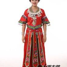 Chinese Dance costume performance wear women's Ethnic minori