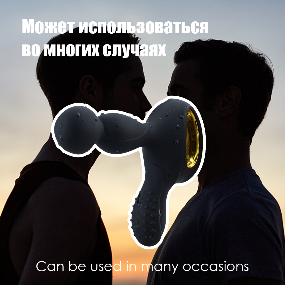 _02Men asturbator Anal plug Rotating Wireless remote control Anal vibrator Silicone Male Prostate Massager Adult sex toys for men