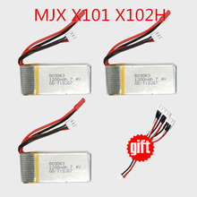 High Capacity 7.4v 1200mah Battery RC Quadcopter parts FOR MJX X101 X102H JJRC X6 RC Drone