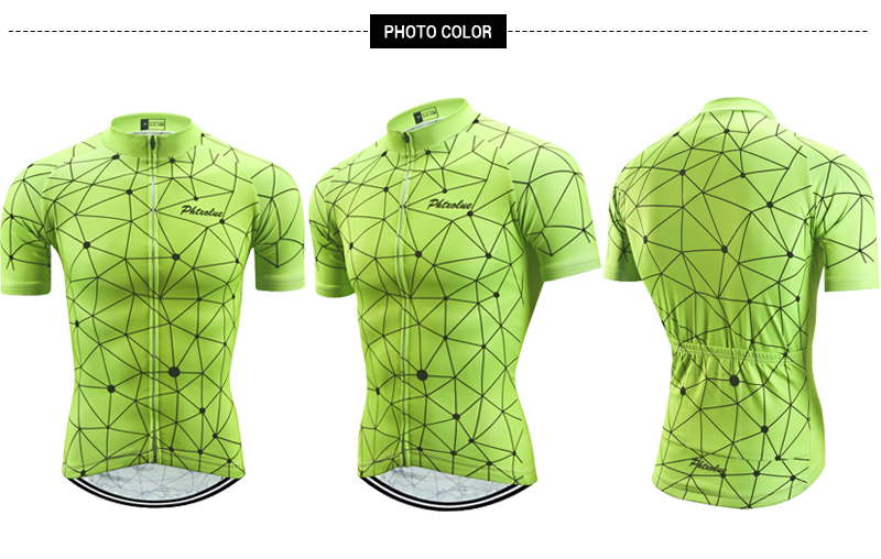 148 bicycle jersey