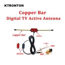 Медный бар антенна автомобиля DVB-T T2 ISDB-T Цифровое ТВ Активная антенна с SMA разъемом, усилитель для автомобиля DVD цифровой ТВ коробка