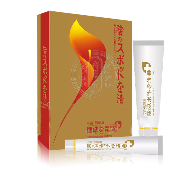 Chinese Medicine White Cream Leukoplakia Vulvae Cream Genital Itching Antibacterial Antipruritic Repair Cream Feminine Hygiene