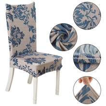 1pc Spandex Stretch Dinner Chair Covers Polyester Print Elastic Chair Cover Removable Protective Covers for Home Wedding Hotel(China)