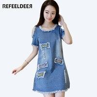 Super Kawaii 2016 Denim Dress Women Off Shoulder Patchwork Hole Beading Slim Mini Summer Dresses Big