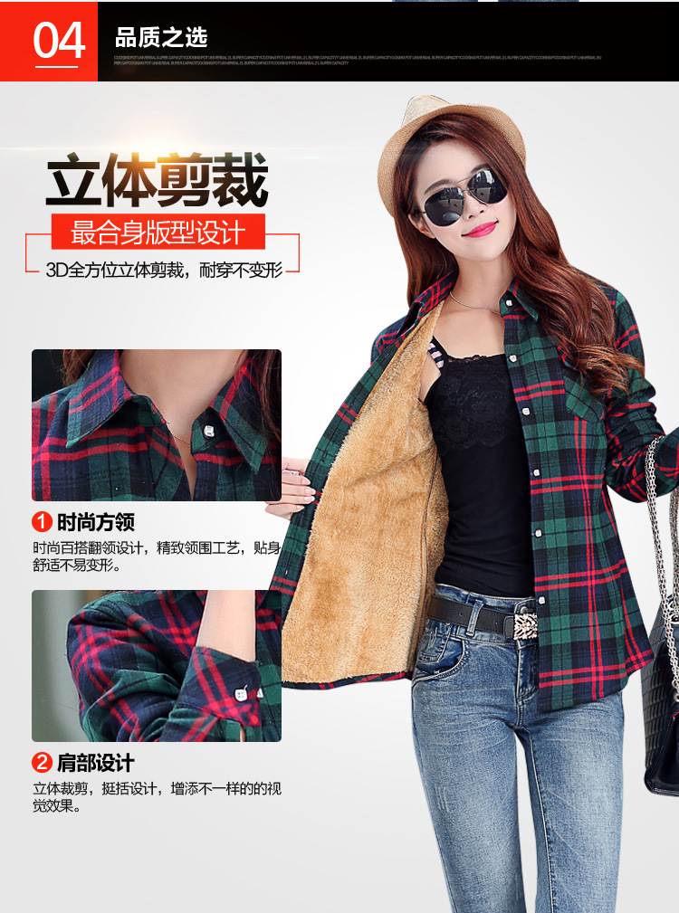 19 Brand New Winter Warm Women Velvet Thicker Jacket Plaid Shirt Style Coat Female College Style Casual Jacket Outerwear 2