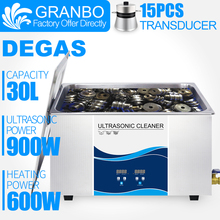 Granbo Digital Ultrasonic Cleaner 30L 900W With DEGAS cleaning Gun bullets Auto Engine Parts PCB board Car chain Hardware parts