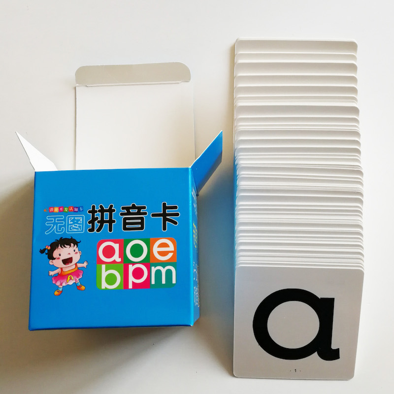 210 Sheets Chinese Pinyin Flash Cards with Tones ( No Pictures) Chinese Teacher's Material 8x8cm/3.1x3.1in Chinese Edition young emperor chinese edition