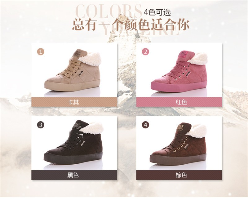 New Women Winter Faux Suede Leather Warm Plush Ankle Boots Autumn Women Shoes Fur Snow Boots Comfortable Running Shoes Sneakers 26