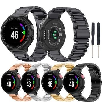 Metal Watch Strap For Garmin Forerunner 220 230 235 630 620 735 Smart Wristband Stainless Steel Bracelet Band Accessories