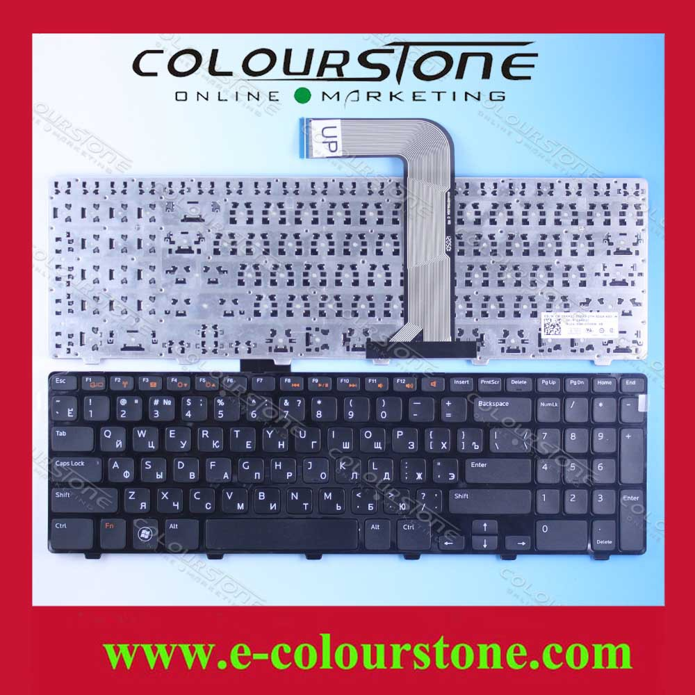 RUSSIA Laptop keyboard notebook for Dell Inspiron 15R N5110 M5110 N 5110