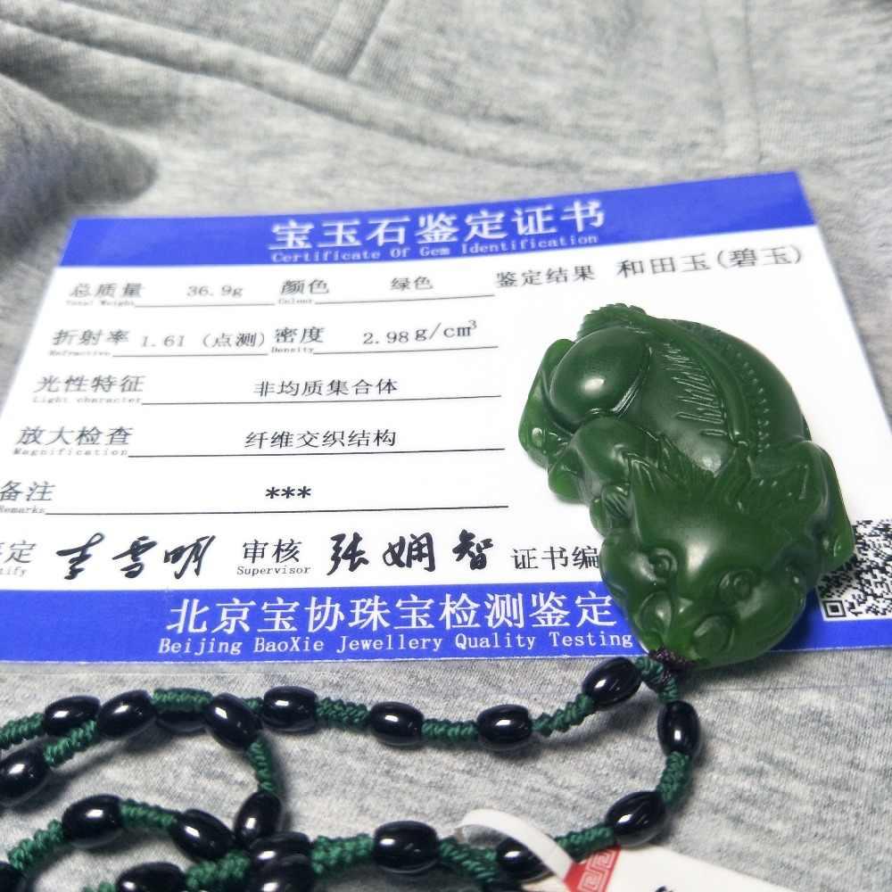 Zheru เครื่องประดับธรรมชาติ Hetian Biyu Beast Pixou จี้ Obsidian จี้ National Certificate