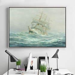 Хлопок без рамки Классический морской лодка пейзаж печать на холсте напечатанная картина маслом на хлопок дома стены художественные