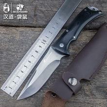 HX OUTDOORS kangaroo high hardness field survival tactics survival knife straight knife self-defense tool outdoor fruit knife