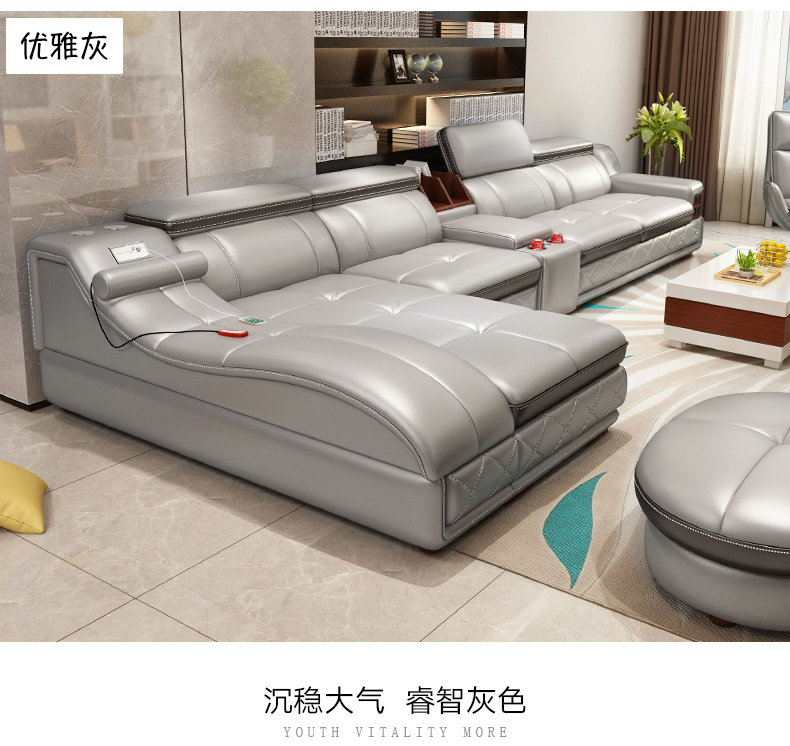 Living Room Sofa Set Furniture Real Genuine Cow Leather Sofa Recliner Massage Bluetooth Puff Asiento Muebles De Sala Canape Cama