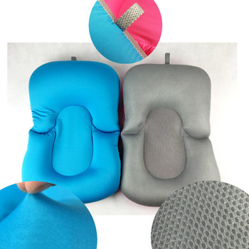 Non-Slip Baby Bath Mat Foldable Newborn Baby Security Bathing Seat bath tub/bed/pad/chair/shelf baby shower nets^ 4