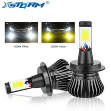 XSTORM H7 Led H1 H3 H8 H11 Led Bulb 9005 HB3 9006 HB4 H27 880 881 Dual Color 2800LM Car Fog Lights Lamp Auto 12V 3000K 6000K(China)