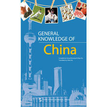 General Knowledge of China Language English Keep on Lifelong learn as long as you live knowledge is priceless and no border-295 an outline history of china keep on lifelong learning as long as you live knowledge is priceless and no border 311 page 9