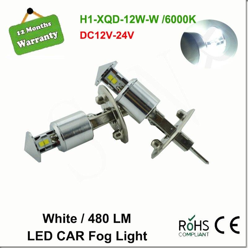 2 х новых XQD чип автомобиля 12 Вт H1 LED автомобилей туман лампочка внешний свет лампы День Вождение автомобиля туман свет 12 В-24 В DC