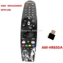 New Remote w/ USB AM-HR600/650 AM-HR650A AM-HR18BA AM-HR19BA For LG Magic Remote AN-MR600 AN-MR650  AN-MR650A AN-MR18BA AN-MR19B am 373