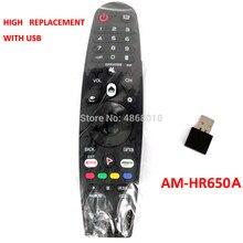 Nuovo telecomando w/ USB AM-HR600/650 AM-HR650A AM-HR18BA per LG magia AM-HR19BA a distanza AN-MR600 AN-MR650 AN-MR650A