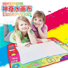 80X60cm Kids Water Drawing Painting Writing Doodle Toys Magic Board + 2 Aquadoodle Mat Pen Intelligence To