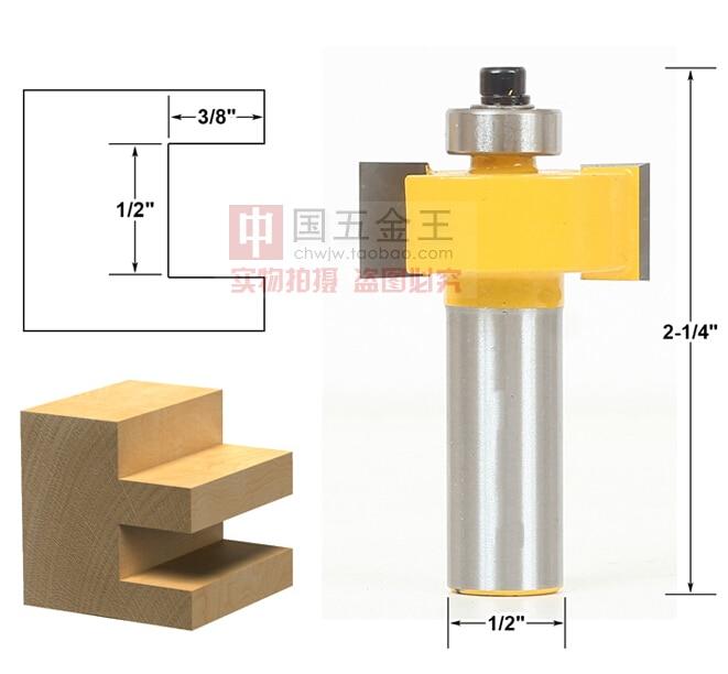 SHK:1/2  1/2x1/2 T type cutting knife slot cutter woodworking  trimming tenon knife футболка shk mode shk mode sh019ewrjs36