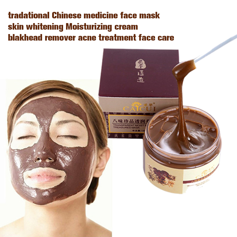 Blackhead Face Mask Purifying Black Head Acne Treatments Medical Facial Mask Clay Mask Face Care Suction Deep Cleansing CAICUI Facial mask