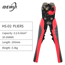 3 in 1 Automatic Cable Wire Stripper Cutter Crimper Multifunctional Terminal Crimping Stripping Plier Tools