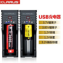 KLARUS K1 Battery Charger Li-ion Ni-MH Battery 10440 18650 18500 26650 Charger LED Function Indicator USB Battery Power Bank