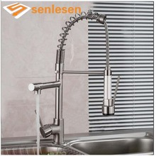 Luxury Brushed Nickel Spring Kitchen Mixer Faucet Single Handle One Hole Double Sprayer