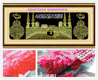 DIY Round Stick The Kaaba Mosque Muslim Holy Sites Of Islam