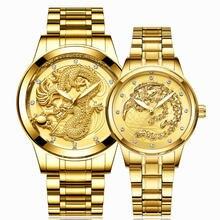 FNGEEN Couple Watch Men Dragon Women Phoenix Watches Top Lux