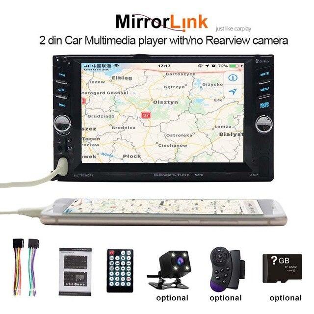 Авторадио 2 din Автомобильная камера заднего вида для общего мультимедийного зеркального соединения двойной din Авто Стерео 2din multimidia