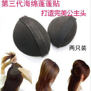 Free shipping Min order $5 ( Mix orders) Japan's third -generation princess head fluffy bangs hair clip hairpin hair