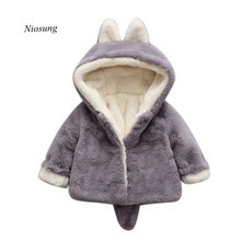 Niosung Kids Infant Baby Girls Fur Autumn Winter Warm Coat Cloak Jacket Thick Warm Clothes Warm Outerwear Child Clothes v