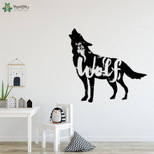 YOYOYU Wall Decal Wolf Animals Stickers Vinyl Decor For Zoo Children Bedroom Screaming In The Sky Art Wallpaper QQ430