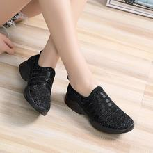 Spring Autumn Fashion Ladies Leisure Shoes Couple Outdoor Mesh Casual Sport Running Breathable Sneakers Snea