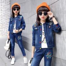 Spring School Girls Denim Clothing Set Jean Jacket+Denim Pants Jeans 2pcs Children Girls Denim Suit Kids Clothing Set недорого